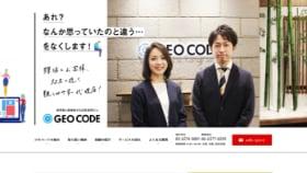 Web広告