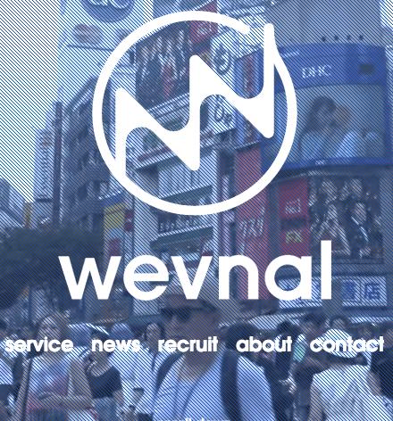 株式会社wevnal様ホームページ