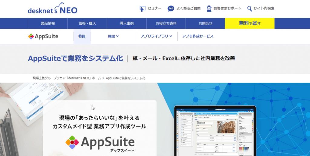 AppSuite