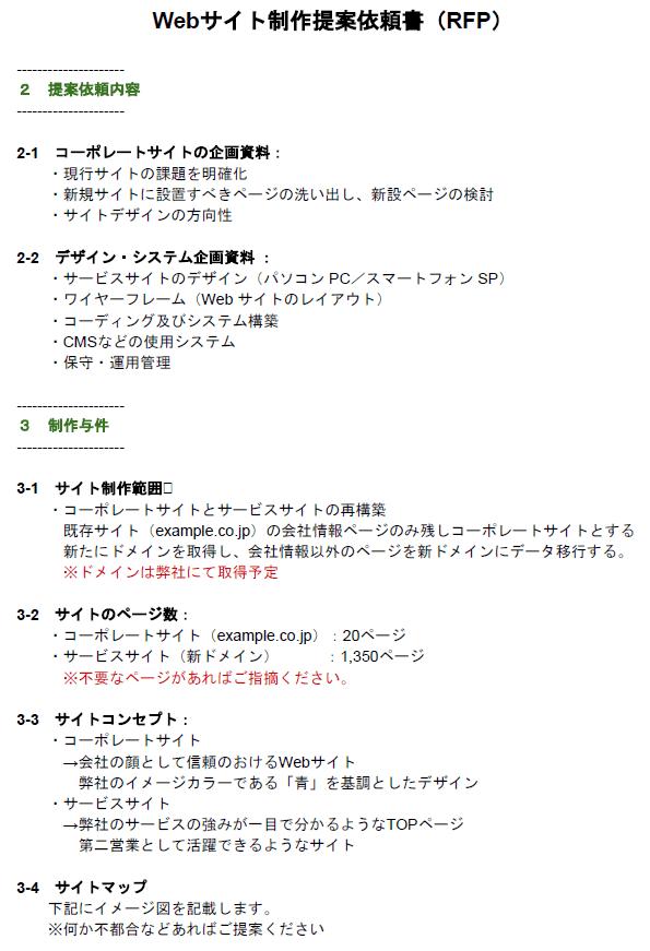 rfp_new1