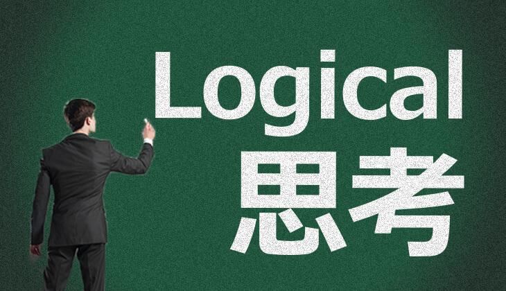 ロジックの意味とは?類義語・対義語を抑えて正しく活用しよう   SFA JOURNAL