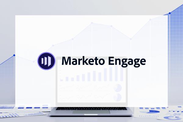 Marketo Engage連携