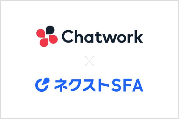 Chatwork連携イメージ